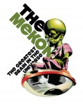 http://forums.filmnoirbuff.com/uploads/thumbs/1845_mekon.png